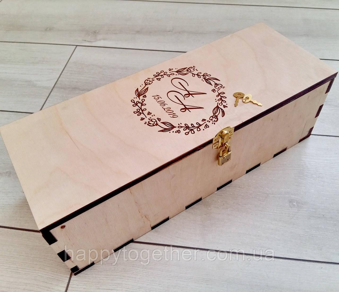 Подарочная коробка из фанеры для бутылки вина, шампанского с замочком