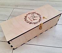 Подарочная коробка из фанеры для бутылки вина, шампанского с замочком, фото 1