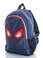 Школьный рюкзак детский (Atletic)