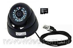 Купольная камера наблюдения с записью