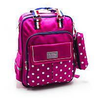 Школьный рюкзак pocket in peas, фото 1