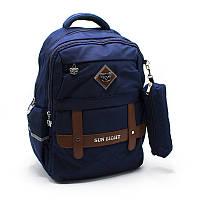 Школьный рюкзак leather belts 5, фото 1