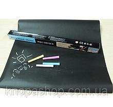 Дошка шпалери плівка для малювання крейдою. Розмір 60см на 2м. При замовленні від 100 шт.
