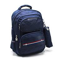 Школьный рюкзак quilted 2, фото 1