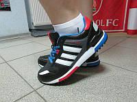 Женские кроссовки Adidas ZX 700 (7109-4) код 171А