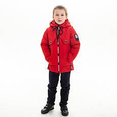 Куртка-жилет для мальчика «Плейн» Разные цвета