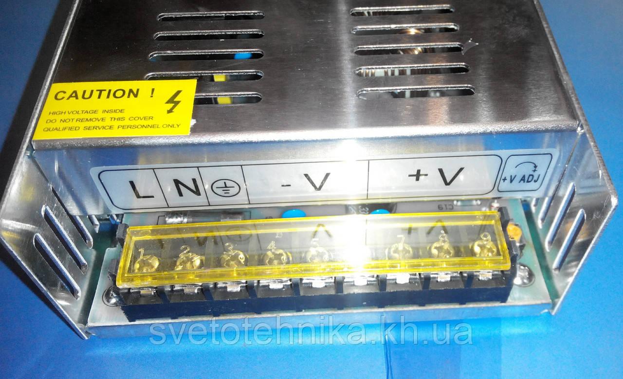 Блок питания для светодиодных лент 12V 360Вт 30A