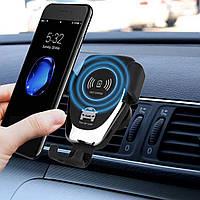 Автомобильный держатель для телефона Wireless Charger HWC 1