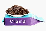 Кава в зернах Buardi Crema. Кава в зернах Buardi. купити каву в зернах оптом. зернова кава оптом, фото 5