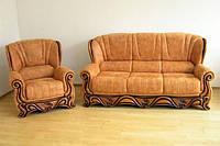 М'яке крісло Посейдон, фото 1