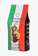 """Зерновой кофе Italiano Vero """"Milano"""".  купить кофе в зернах. купить кофе в зернах оптом. зерновой кофе оптом"""