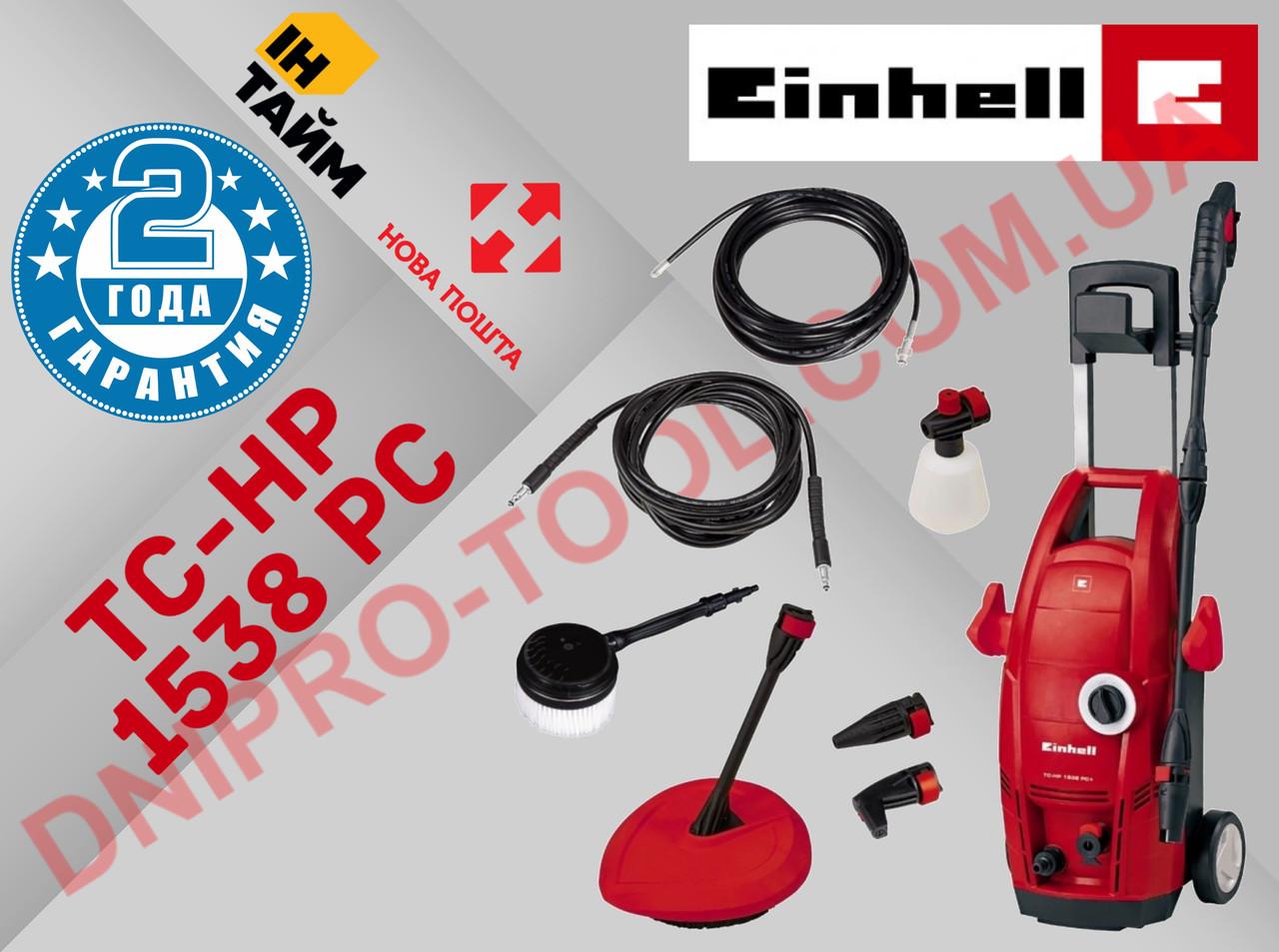 Мойка высокого давления Einhell TC-HP 1538 PC