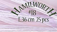 Проволока белая Hamilworth №18