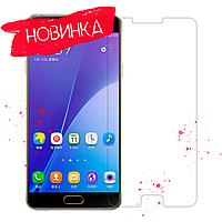 Защитное стекло Samsung A5 (2016) 2.5D