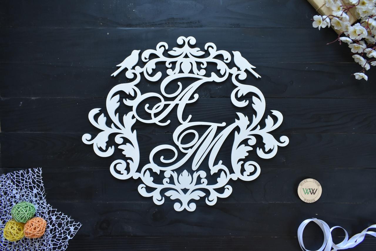 Свадебный герб, монограмма с инициалами, с птичками, инициалы молодых, объемные буквы на свадьбу