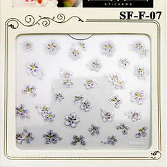 Глиттерные Самоклеющиеся 3D Наклейки для Ногтей Nail Sticrer SF-F-07 Белые Цветы