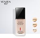 Тональный крем Venzen Foundation 30 ml (Natural), фото 3