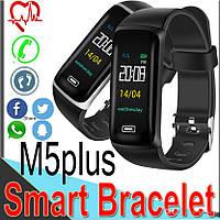 Фитнес браслет M5 plus (Smart Band) Умный браслет Фитнес трекер, фото 1