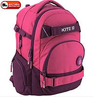 K19-952M-2 Рюкзак Kite 2019 Education 952M-2, фото 1