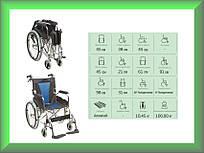 Коляска инвалидная алюминиевая, без двигателя Golfi G503