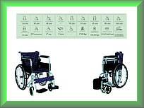 Коляска инвалидная, базовая, без двигателя Golfi Golfi-2 Eko New