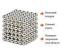 Конструктор головоломкаNeocube неокуб 216 неодимовых шариков по 5 мм в боксе магнитный нео куб Neo Cube, фото 5