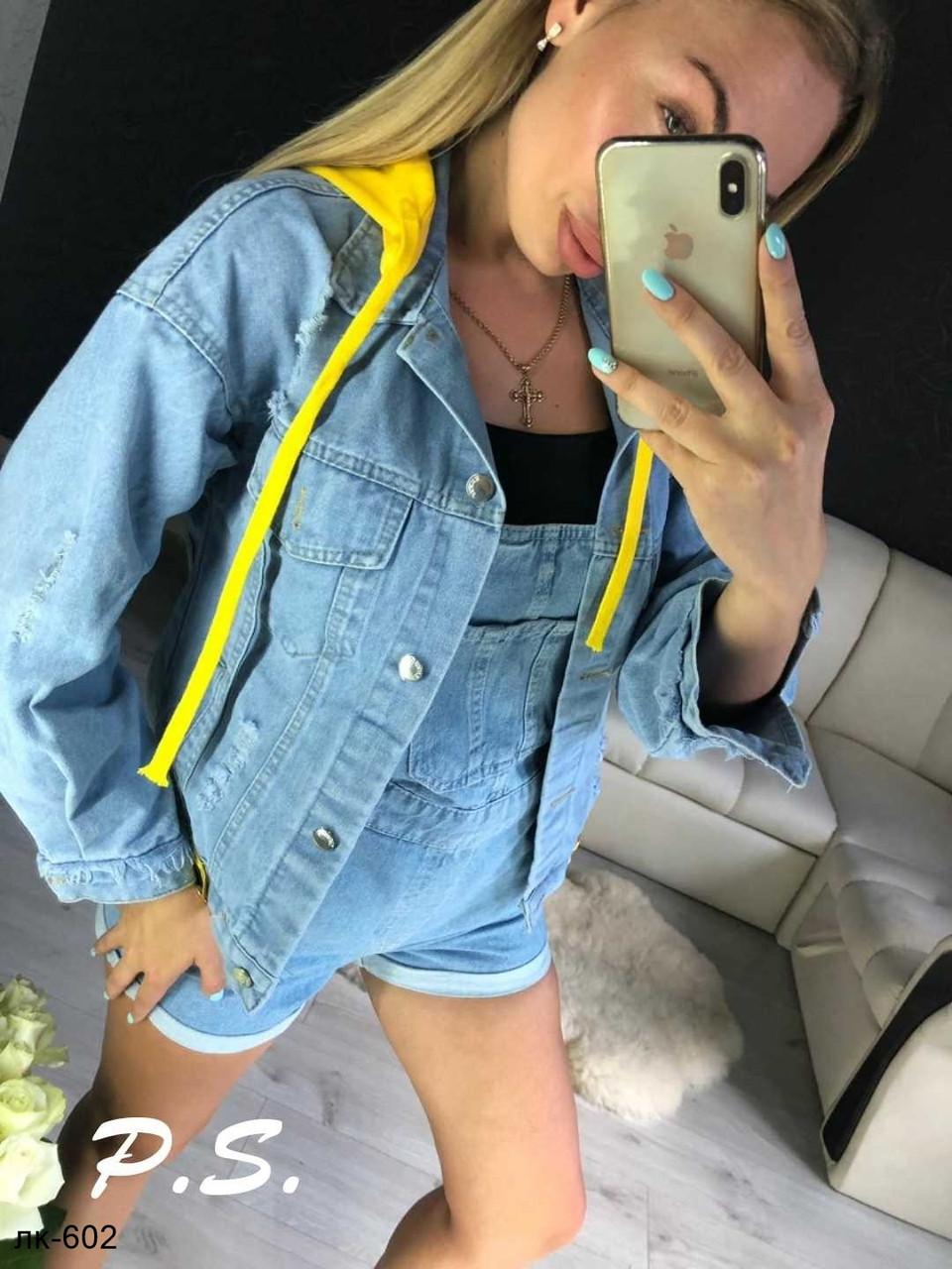 Модная женская джинсовая куртка с капюшоном