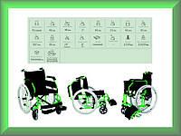 Візок інвалідний, регульована, без двигуна Golfi Golfi-7