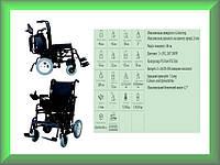 Візок інвалідний, з двигуном, складна Golfi JT-100