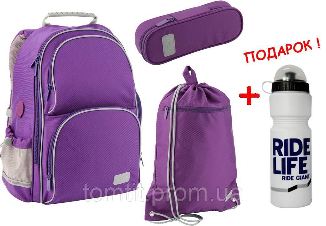 """Комплект. Рюкзак школьный Smart K19-702M-2 (фиолетовый) + пенал + сумка, ТМ """"Kite"""""""