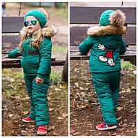 Полукомбинезон детский зимний на овчинке с опушкой Микки, зеленый