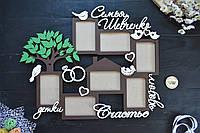 Деревянная семейная фоторамка с птичками и кольцами, фоторамка на годовщину свадьбы. Дерево с листиками
