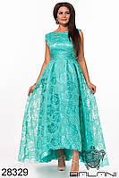 Нарядное платье  в пол в расцветках