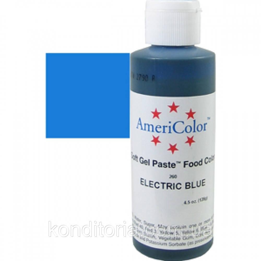 Краситель гелевый  AmeriColor Электрик Синий Electric Blue 128г. № 260