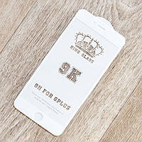 Защитное стекло King Glass 9K для  Apple iPhone 6 Plus / 6s Plus (белый) (полный клей)
