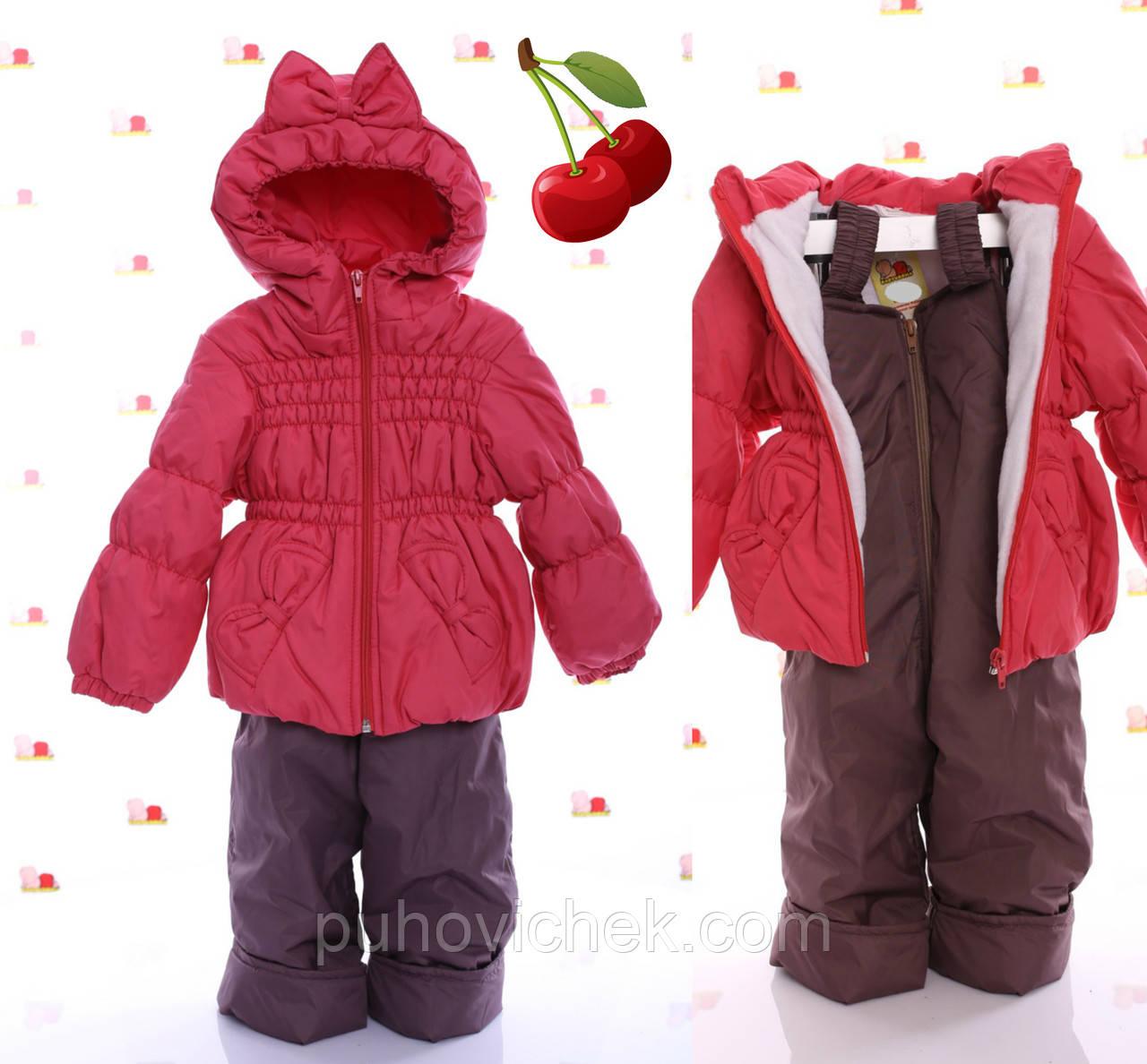 Детские демисезонные костюмы для девочек р.86