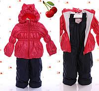 Демисезонный детский костюм на девочку р. 86