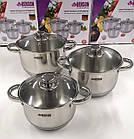 Набор посуды Benson BN-205, 3 кастрюли с крышкой 3.9; 2.9; 2.1 литра, фото 2