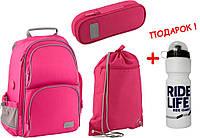 Комплект. Рюкзак школьный Smart K19-702M-1 (розовый) + пенал + сумка, ТМ Kite