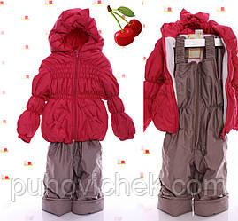 Детский костюм из плащевки осень весна на девочку
