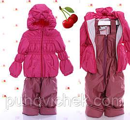 Демисезонные костюмы детские на флисе девочка