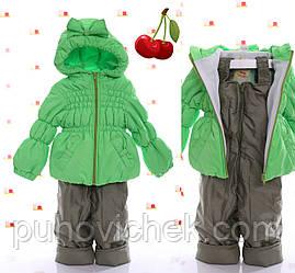 Детские демисезонные костюмы из плащевки интернет магазин
