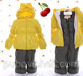 Осенние детские костюмы из плащевки интернет магазин