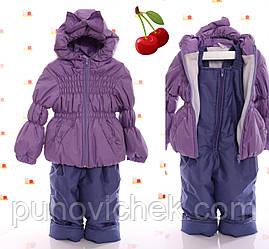 Демисезонный костюм детский для девочки р.86