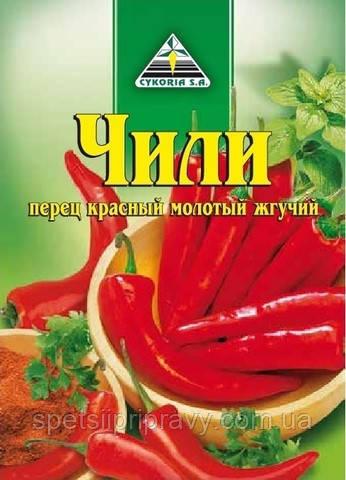 """Чили перец красный молотый жгучий """"CYKORIA"""" 20 гр."""