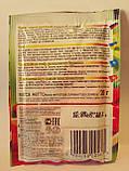 """Чили перец красный молотый жгучий """"CYKORIA"""" 20 гр., фото 2"""