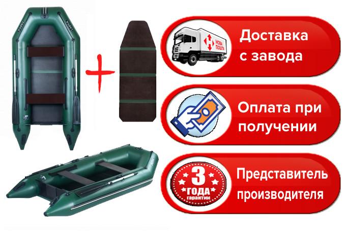 Ладья ЛТ290МВЕ – лодка надувная Ladya 290 с настилом книжкой и передвижные сиденьями