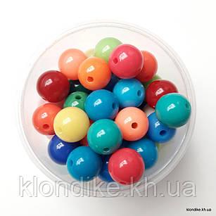 Бусины Акрил, 10 мм, Цвет: Микс (50 шт.)