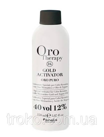 Fanola Активатор с микрочастицами золота Fanola 12% (40 Vol.) Oro Therapy 150 мл