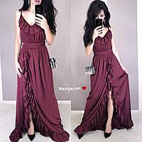Платье в пол женское красивое шелк Армани с оборками и разрезом разные цвета Smmk3632